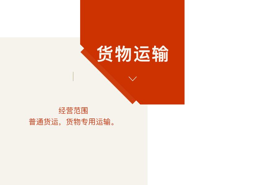 山东高速路桥招聘_国投山东临沂路桥发展有限责任公司